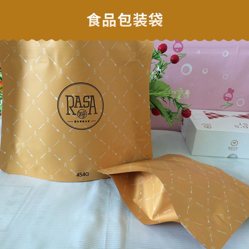 江苏纸塑包装袋厂家,牛皮纸袋自封袋塑料礼品包装袋,纸塑复合袋批发