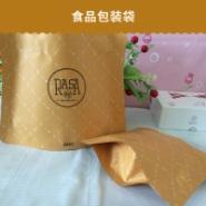 纸塑包装袋图片