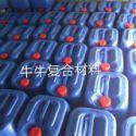 玻璃钢不饱和树脂固化剂 玻璃钢不饱和树脂白水 玻璃钢白水厂家