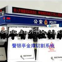 ATM自助银亭智能控制系统