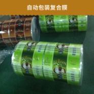 自动包装复合膜图片