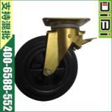 8寸垃圾桶橡胶万向轮  8寸垃圾桶橡胶万向轮广东生产厂家