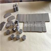 钛靶板 钛板 钛产品 定制钛靶板 镀膜用钛靶板 化工用钛板