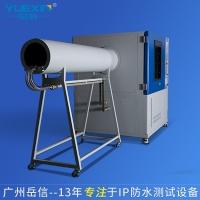 广东 强淋水测试装置 防水测试装 广州防水试验装置