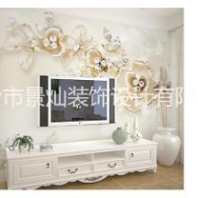 大型无缝整张定制背景墙壁画浮雕壁纸客厅卧室沙发电视背景墙纸批发