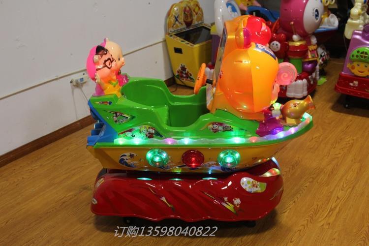 商丘大卖场投币摇摇车儿童游乐设备上门设计安装淘气堡游乐园