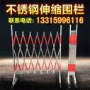 西宁电力安全围栏_西宁哪有定做电力安全围栏的厂家?