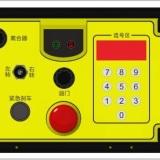 485通信选号遥控器