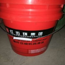 hongwuhuan/红五环螺杆式压缩机润滑油批发