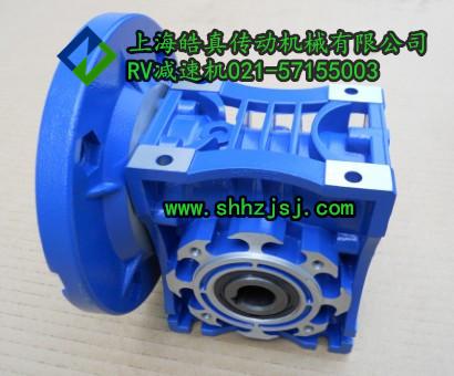 厂家直销RV25减速机RV蜗轮蜗杆减速机轻便小型RV铝合金减速机RV25RV30RV40RV50
