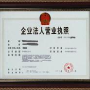 广州欧式复古相框图片