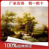 广州智雅油画中心供应 人体油画,抽象油画,风景油画,装饰画