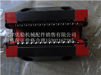 通用配件-BMA45G2V3滑轨BMA45G2V3滑轨性能