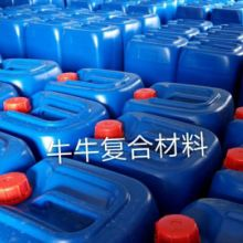 玻玻璃钢不饱和树脂白水不饱和树脂硬化剂生产厂家工艺品不饱和树脂固化剂批发