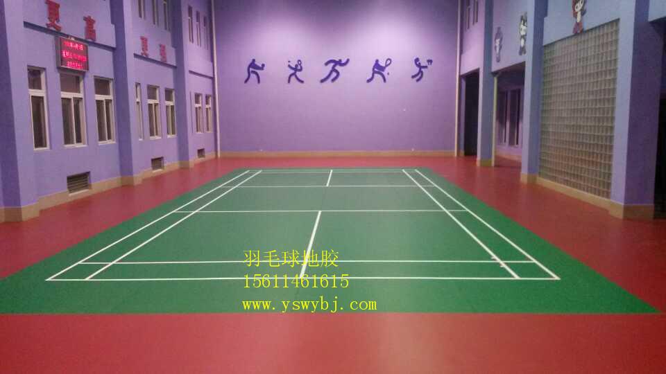 米澳晨羽毛球馆专用pvc地胶,专业室内羽毛球地胶