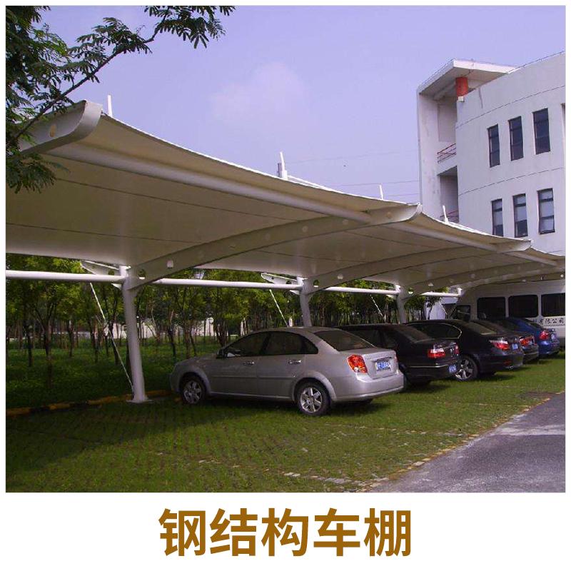 钢结构车棚图片_钢结构车棚样板图/效果图_上海利罡