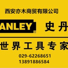 史丹利绝缘端子压接钳 84-844/850-22 压线钳子进口 史丹利工具授权代理 西安亦木商贸