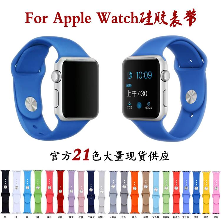 苹果硅胶表带apple watch智能防水运动表带仿原扣式替换腕带