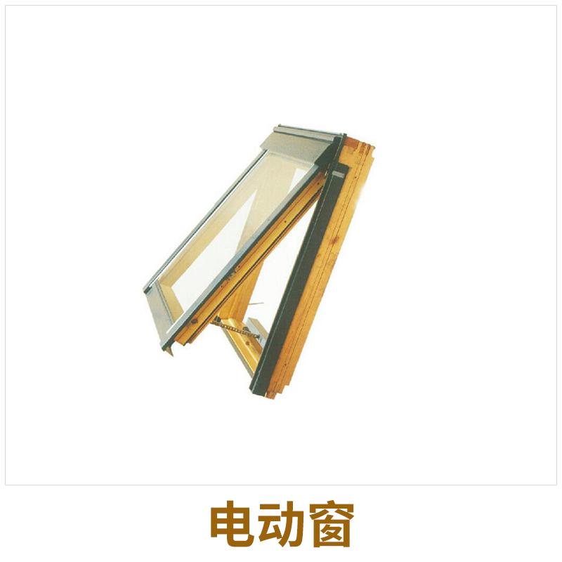 上海电动窗阳光房专用防盗铝合金造型美观电动天窗销售安装