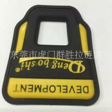 批发 箱包服装配件 PVC胶章 PVC商标 耳孔商标 软胶标牌图片