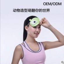 厂家供应  动物蒸汽眼罩-青蛙  OEM代加工 动物蒸汽眼罩-青蛙