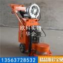 环氧树脂施工抛光机 220v水泥图片