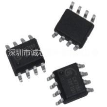 逆变器USB输出降压IC-CX8825批发