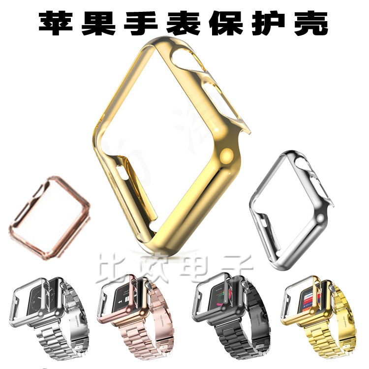 苹果手表保护壳PC电镀保护壳超薄保护套厂家直销