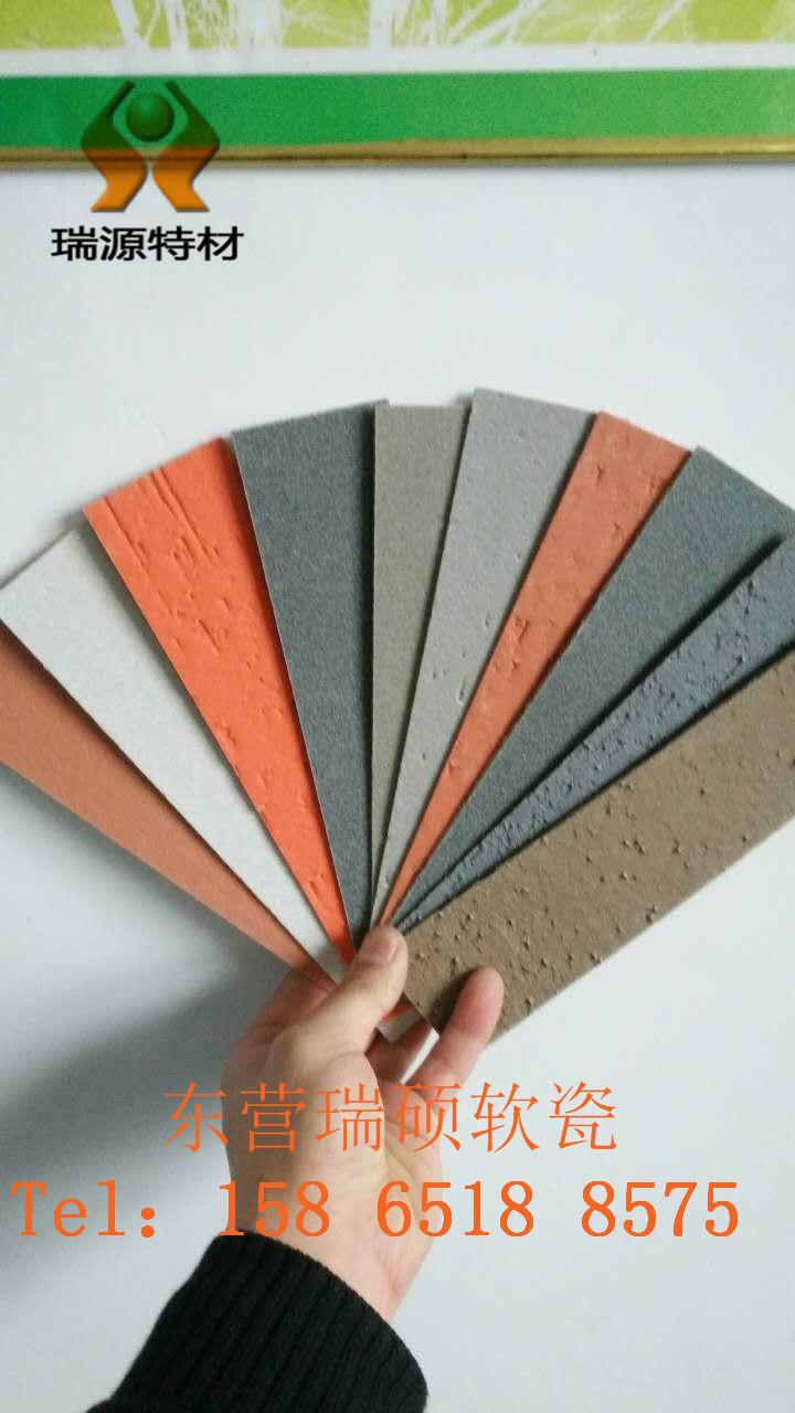 软瓷 软瓷 软瓷砖 软瓷生产厂家