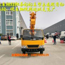 江铃高空作业车,江铃顺达高空作业车价格,江铃高空作业车销售点