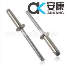 安康不锈钢铆钉,不锈钢封闭拉铆钉信誉第一质量保证厂家直销批发