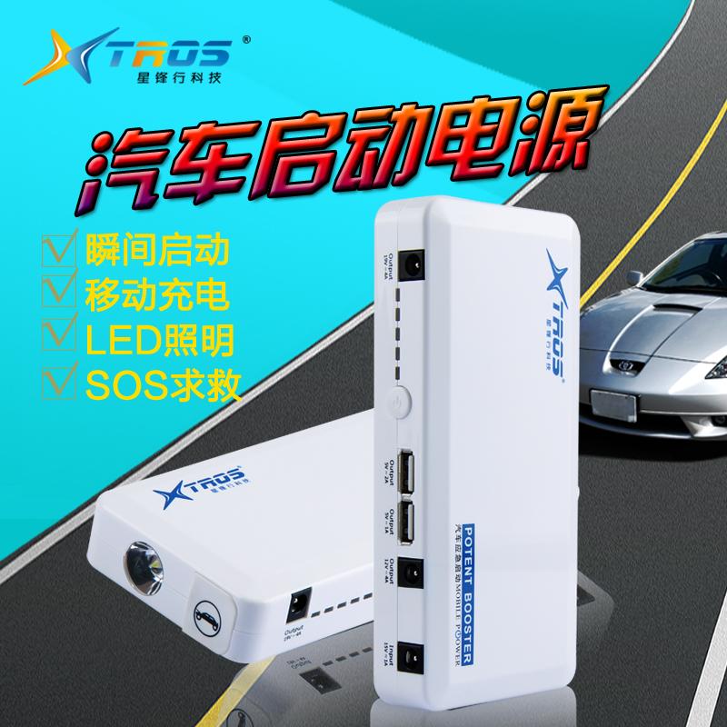 深圳市 汽车多功能应急启动电源价格