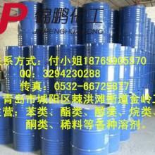 二辛酯DOP供应商 批发商 生产厂家