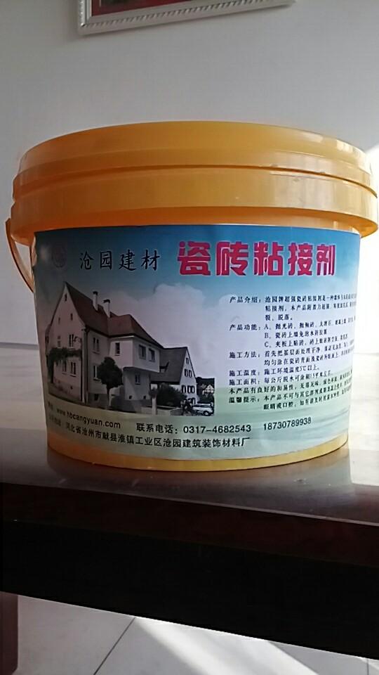 瓷砖粘接剂生产厂家 沧州瓷砖粘接剂报价 瓷砖粘接剂多少钱
