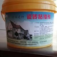 瓷砖粘接剂多少钱 河北瓷砖粘接剂报价 河北瓷砖粘接剂多少钱