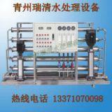 青州瑞清水处理设备