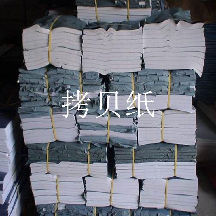 珠海拷贝纸生产 珠海拷贝纸平滑光