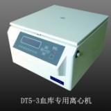 供应DT5-3型血库专用离心机
