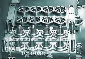 加工定制吹塑吹瓶模具