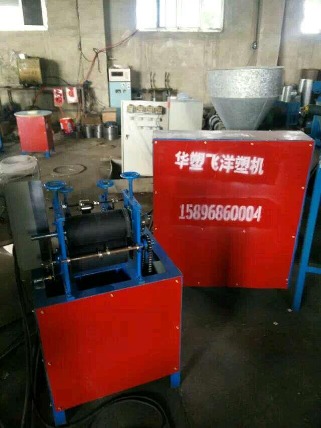 塑料水管机器价格塑料水管机塑料水管机器价格批发 塑料水管机器厂家