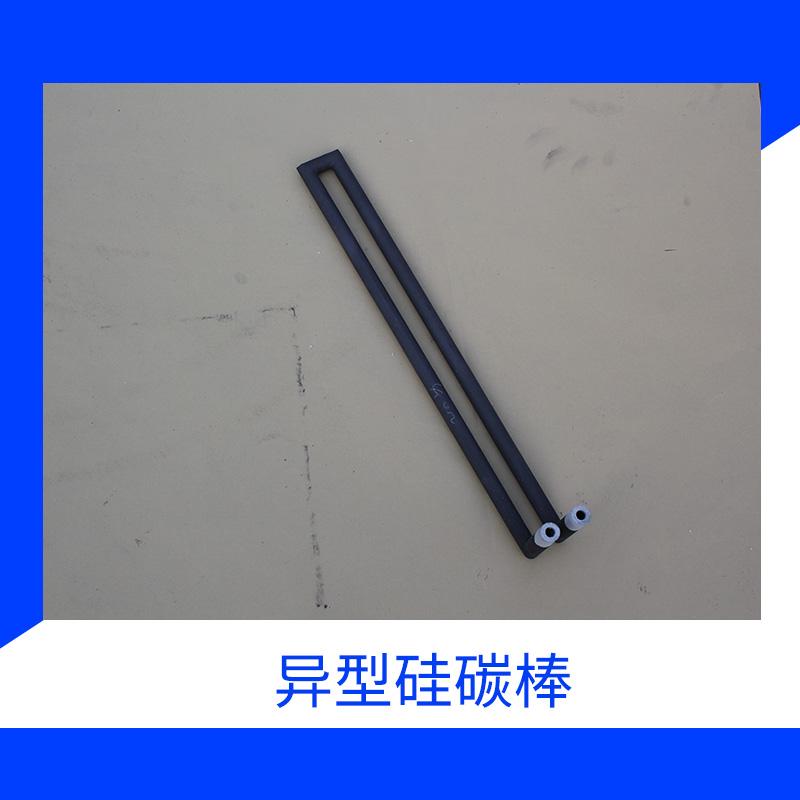 异型硅碳棒高密度等直径棒抗氧化耐腐蚀厂家直销