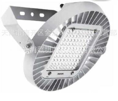 飞利浦第二代LED智能型高天棚灯_BY688P/689P 节能80%