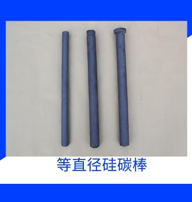 等直径硅碳棒图片/等直径硅碳棒样板图 (4)