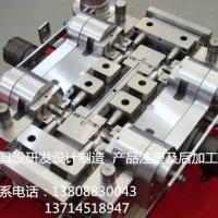 加工定制压铸模具