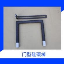门型硅碳棒高温炉电热元件U型直角电热管厂家直销