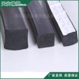 三元乙丙橡胶发泡条 建筑混凝土防收缩橡胶垫衬 桥梁橡胶垫衬 机场防收缩橡胶垫衬