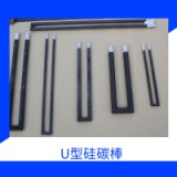 U型硅碳棒供应定制槽型气氛电阻炉用 加热棒厂家直销
