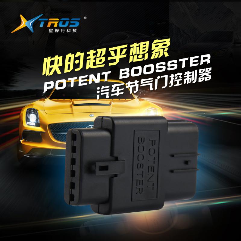 深圳市电子油门加速器有用吗