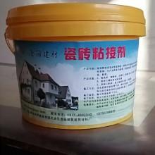 沧州瓷砖粘接剂价格 河北瓷砖粘接剂报价 瓷砖粘接剂生产厂家