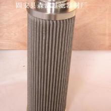 硫磺回收装置过滤器滤芯价格,硫磺回收过滤器滤芯价格,硫磺回收装置滤芯报价